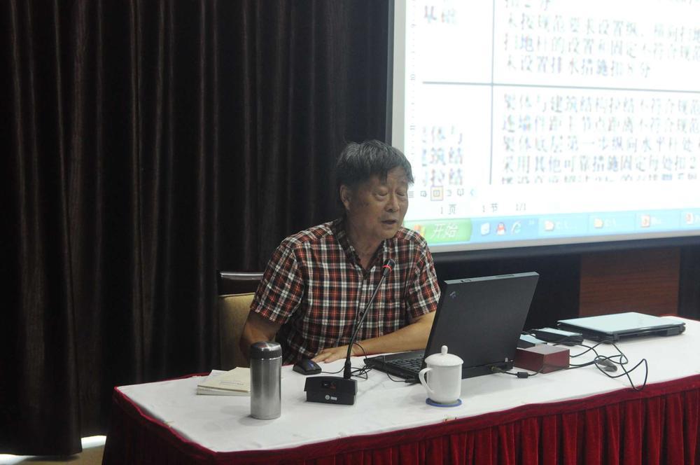 刘教授正在讲课